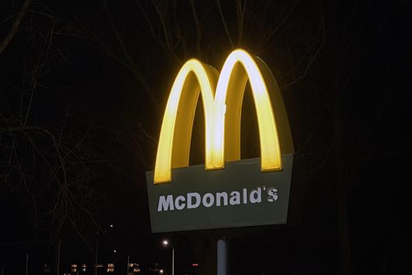 Raad is positief over komst Mc Donald's in Dokkum